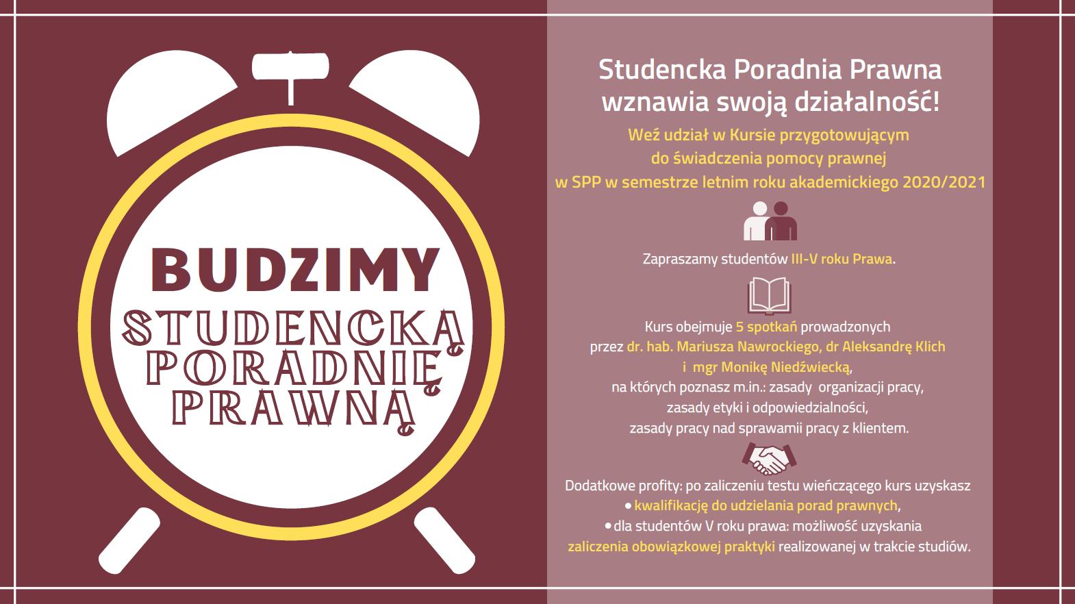 """Nabór do Kliniki Prawa – """"Budzimy Studencką Poradnię Prawną"""""""
