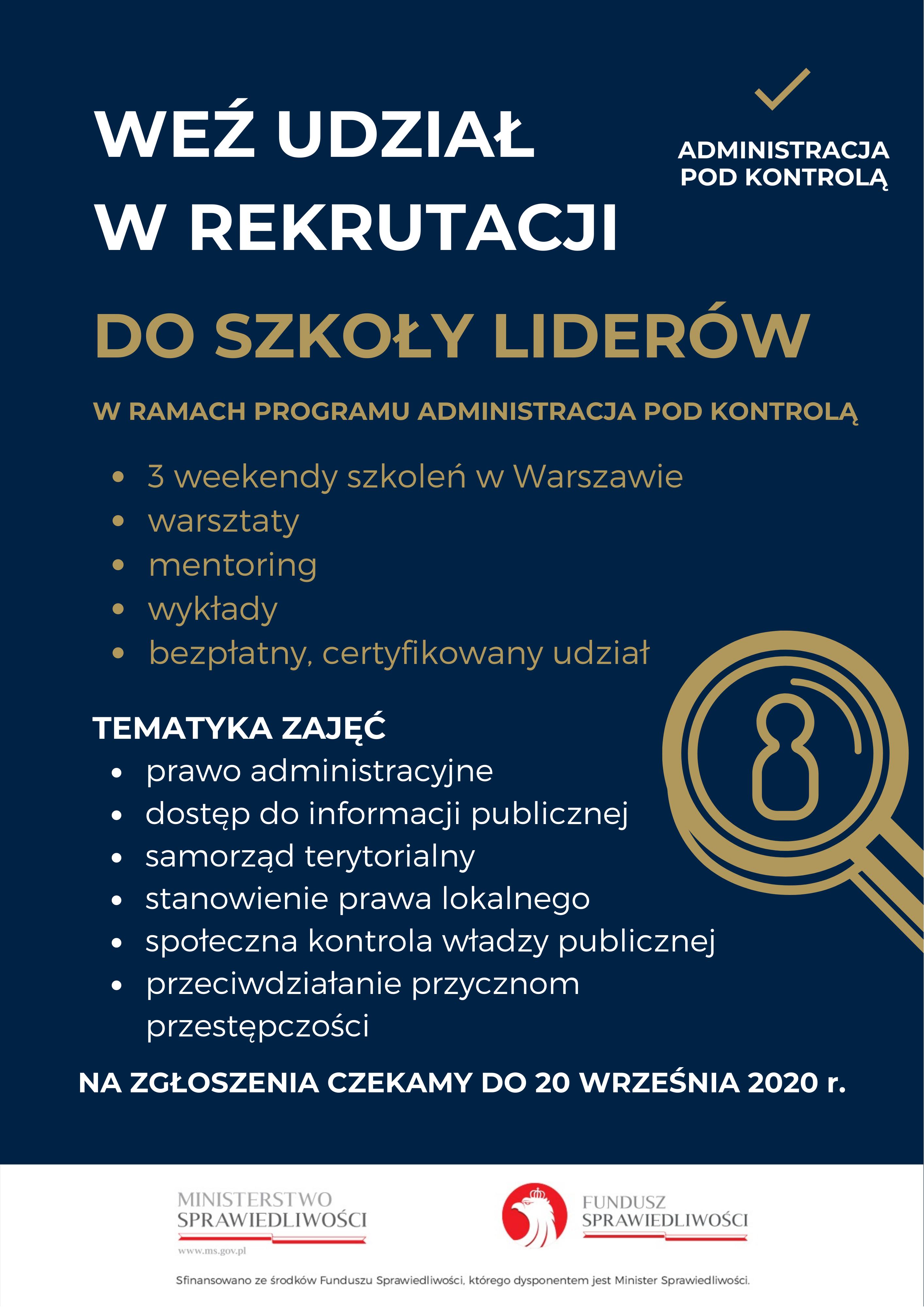 Szkoła Liderów – Administracja pod kontrolą [Warszawskie Seminarium Aksjologii Administracji]